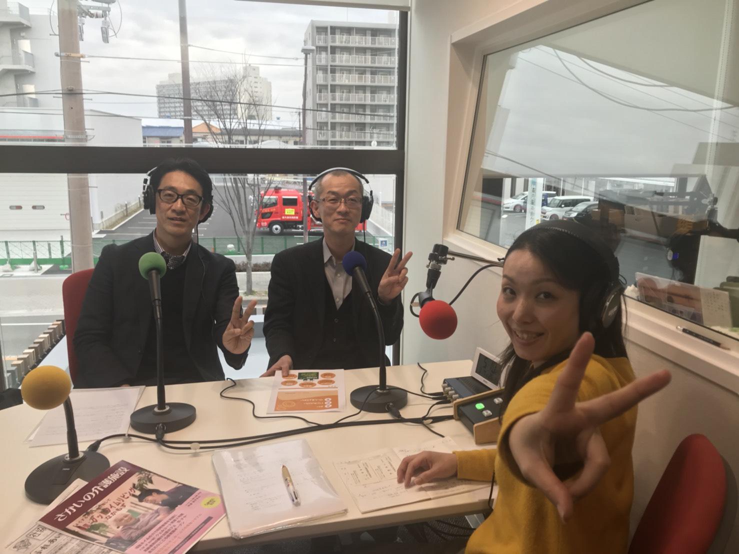 FM 泉大津に出演!