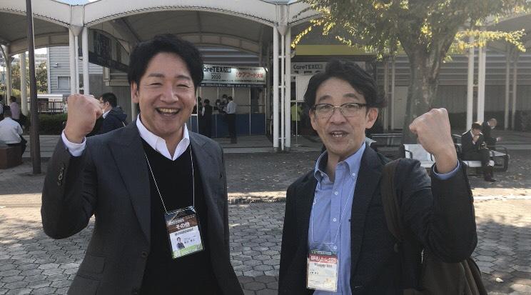 ケアテックス大阪2020 in インテックス大阪に行ってきました!